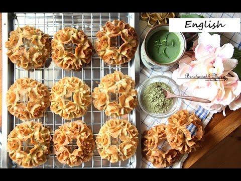 Crispy lotus flower blossom cookies