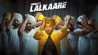 Gurmeet Singh: Lalkaare (Full Song) Balwinder Sandhu | TS Teer, Nikhil Sharma | Latest Punjabi Songs