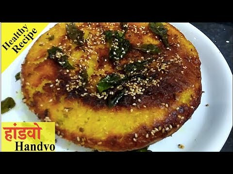 handvo recipe without oven | handvo recipe in pan | Healthy tasty snacks recipe | Vegetable cake