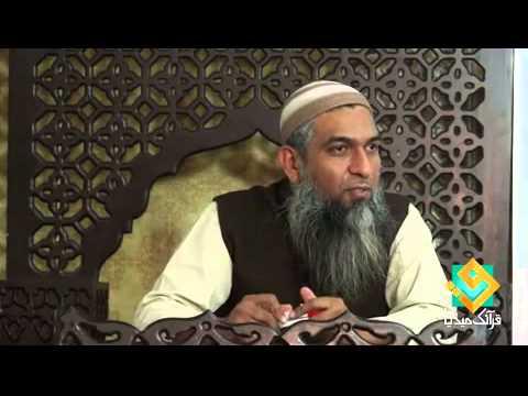 Lecture 02 - Quran Arabic As Easy as Urdu By Aamir Sohail