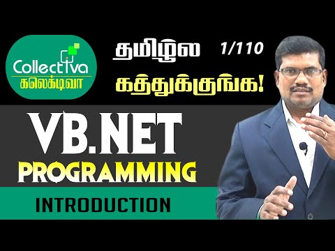 #1 Introduction to vb.net    vb.net in tamil