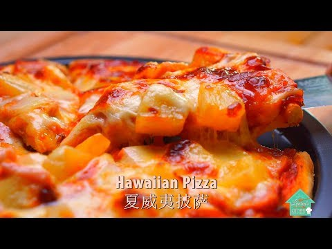 How to make Hawaiian Pizza !