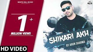 Shikari Akh  (Full Song) Arun Sharma | Ravi Raj | New Punjabi Songs 2018 | White Hill Music