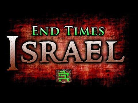 ISRAEL: 70th anniversary of