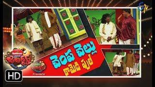 Jabardhast   7th September 2017  Full Episode   ETV Telugu