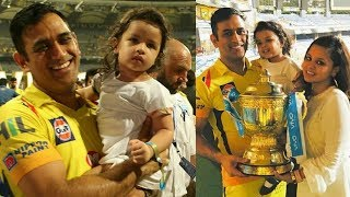 CSK Winning Celebrations - MS Dhoni With Daughter Ziva And Wife Sakshi Dhoni