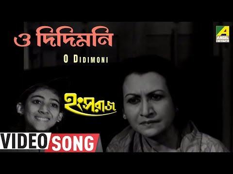 Download O Didimoni | Hangsaraaj | Bengali Movie Video Song