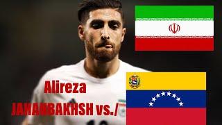 Alireza JAHANBAKHSH (Iran) vs./ Venezuela | International Friendly 2018