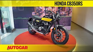 Honda CB350 RS - The H'ness with attitude | First Look | Autocar India