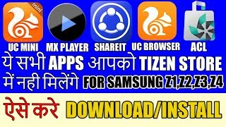 How to install WhatsApp in TIZEN OS Z1,Z2,Z3  - The Most Popular