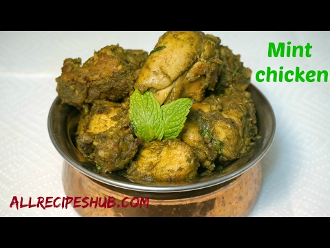 Mint Chicken | Pudina Chicken dry | Unique Recipe - All Recipes Hub