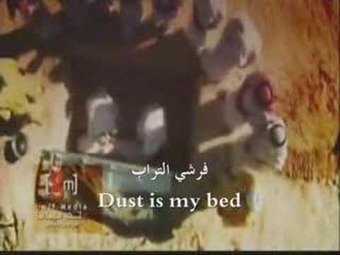 Farshy Al-Turab (with lyrics and translation)