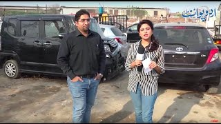 Imported Accidental Damaged Cars in Pakistan