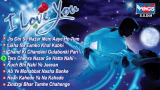 Non Stop Udit Narayan Romantic Song Collection | I Love You Jukebox Just Click On The Song