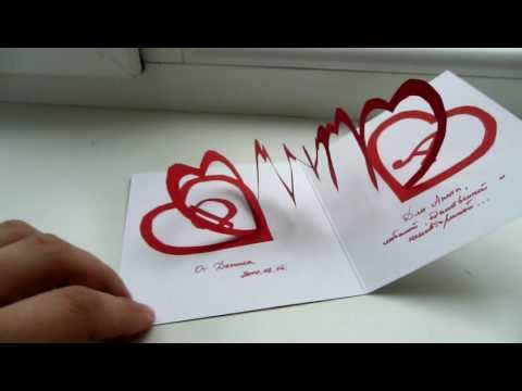 Linked Spiral Hearts - Valentine's Day Pop-up Card - Tips in description! Perfect DIY love gift