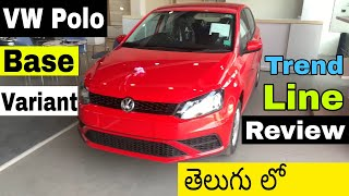 2021 Volkswagen Polo Base Varaint Review in Telugu | 2021 VW Polo Trend Line Walkaround | Polo Price