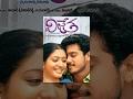 Vijetha Telugu Full Movie mp3