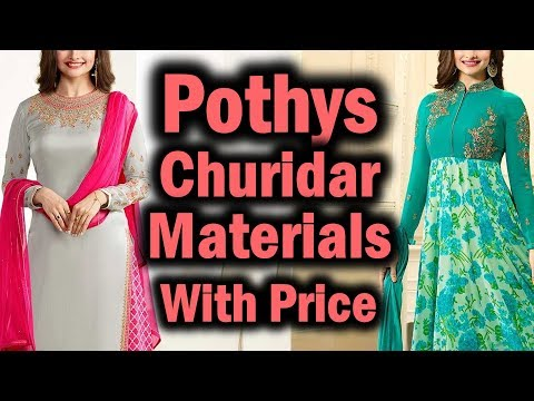 Pothys Churidar Dress Materials Latest Collections With Price