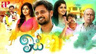 Download Oyee Tamil Full Movie | Geethan Britto | Eesha | Francis Markus | Ilayaraja | AP International Video