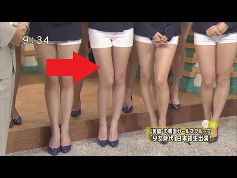 How To Get A Kpop / Korean Body - Get SNSD Legs!