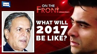 On The Front with Kamran Shahid - What is Javed Hashmi Planning - 29 December 2016