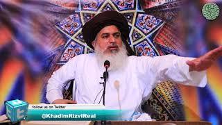 Allama Khadim Hussain Rizvi 2017 | DIN RAAT MAIN ISLAM ISLAM IS LIYE KARTA HUN