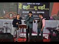 Anhoni Ko Honi Kar De By Deepak Dhatrak, Aniruddha Varangaonkar & Ravindra Kulkarni
