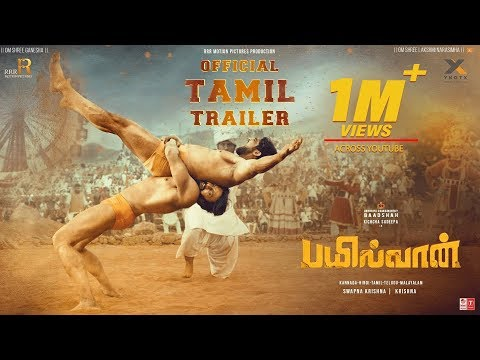 Xxx Mp4 Bailwaan Official Trailer Tamil Kichcha Sudeepa Suniel Shetty Krishna Swapna Arjun Janya 3gp Sex