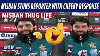 Misbah-ul-Haq's funny reply to reporter on 'Tuk Tuk problem' Leaves Everyone In Fits Of Laughter