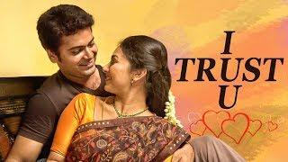I Trust You | Thiru & Anandhi | Best of Naayagi