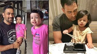 Ms Dhoni Playing with Cute Daughter Ziva Video