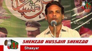 Shehzad Hussain Shehzad, Malegaon Mushaira, 18/03/2016, Con. Firoz Ahmed, Mushaira Media