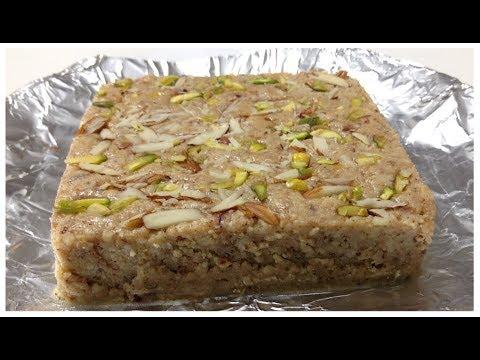 Dodha Burfi | Milk Fudge Recipe | Without Corn syrup