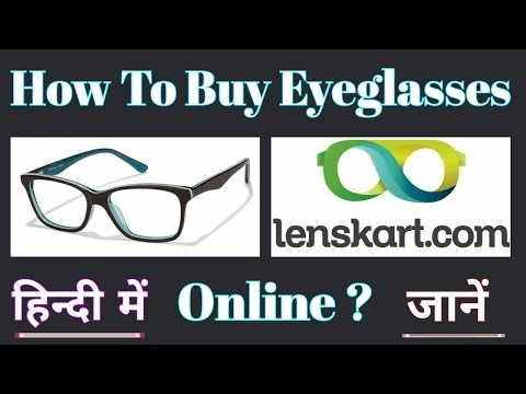 How To Buy Eyeglasses Online , Best SIte To Buy Spectacles Online In Hindi