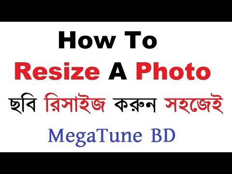 How To Resize A Photo Bangla Tutorial | Resize Image In Paint