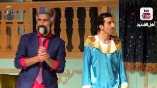 مسرحية #فانتازيا - احمد ايراج وابراهيم الشيخلي - من طرف خشمك