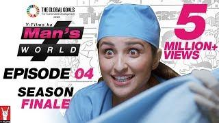 Man's World - Full Episode 04