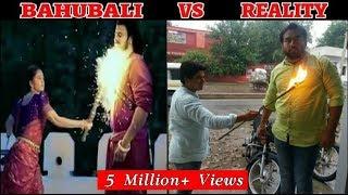 Bahubali VS Reality   Bahubali 2 Spoof   Expectation vs Reality   Airtel   BigBoyzTeam