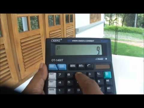 Constant Operations using Calculator Malayalam tutorial