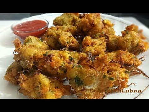 Crispy Aloo Pakoda Recipe | एकदम बाजार जैसे क्रिस्पी आलू पकोड़े बनाने का तरीका