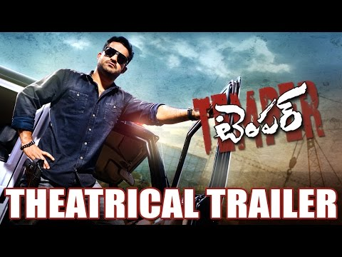 NTR 'Temper' Theatrical Trailer