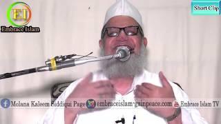 Iman Ya Duniya Ki Sab Se Badi Hukumat Offer For You ! Maulana Kaleem Siddiqui Sahab
