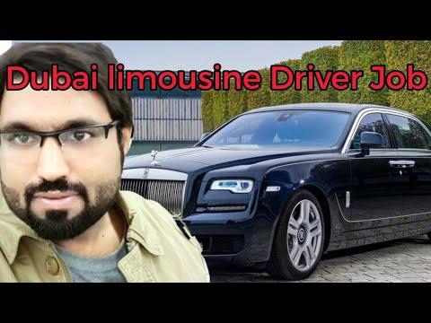 Job in Dubai  | limousine Driver Job | Urgent | Azhar Vlogs Dubai UAE Jobs