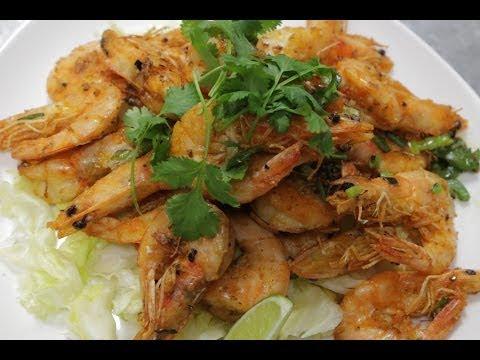 Pepper and Salt Shrimp 椒鹽蝦