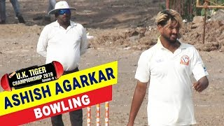 Ashish Agarkar Bowling in UK Tiger Championship 2019, Ghatkopar, Mumbai