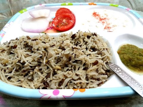 Urad Daal Khichdi   Traditional Indian Recipe