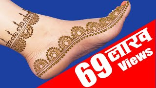 A new Easy Simple Floral Mehndi Design For Feet | Step by Step Designer Henna Mehendi for Legs #63