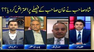 11th Hour   Waseem Badami   ARYNews   1st April 2019