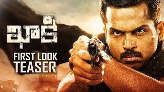 Karthi's Khakee  Movie First Look Teaser | Motion Teaser | Rakul Preet Singh | TFPC