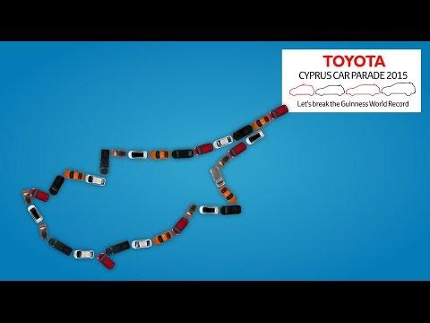 Toyota Cyprus Car Parade 2015 - Guinness World Record